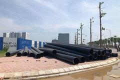 'Khu đô thị Mường Thanh Thanh Hà đã có nước sạch'