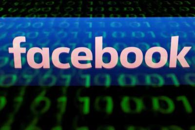 Facebook của bạn liệu có nằm trong 29 triệu tài khoản bị lộ thông tin?