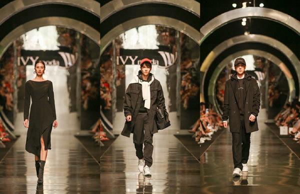 Hậu show diễn IVY moda,BST Tomorrowland ngay lập tức lên kệ