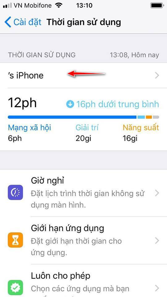 iPhone,iOS,iOS 12