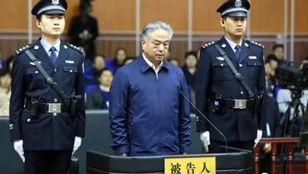 quan tham,Trung Quốc,tham nhũng,hối lộ,kỷ luật Đảng