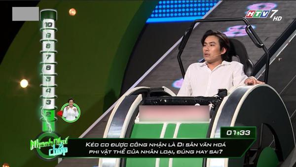 Trường Giang,Kiều Minh Tuấn,Lê Lộc,Mâu Thủy,Nhanh như chớp