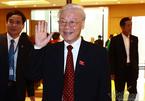 Giới thiệu Tổng bí thư Nguyễn Phú Trọng làm Chủ tịch nước