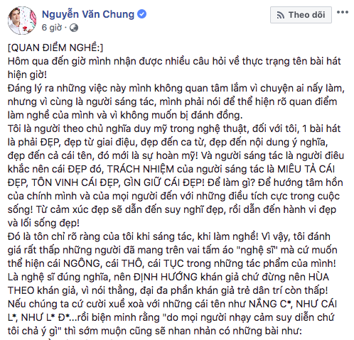 Phản ứng của Khắc Hưng khi ca khúc 'Như lời đồn' bị chê tục tĩu
