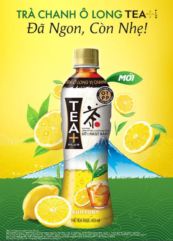Suntory Nhật khuấy đảo thị trường Việt với Trà Chanh Ô Long TEA+
