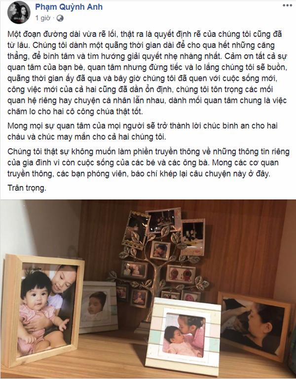 Phạm Quỳnh Anh: 'Một đoạn đường dài vừa rẽ lối'