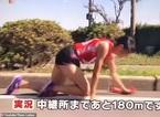Bị gãy chân, nữ sinh Nhật kiên cường bò hết đường đua