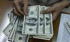 Tỷ giá ngoại tệ ngày 2/11: Biến động châu Âu, USD sụt giảm