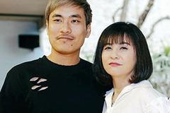 Cát Phượng lên tiếng về đoạn tin nhắn được cho là Kiều Minh Tuấn nói lời yêu An Nguy sau màn xin lỗi ồn ào