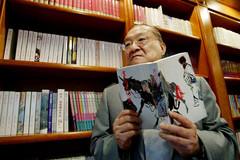 'Thái đẩu võ hiệp' Kim Dung giàu có thế nào?