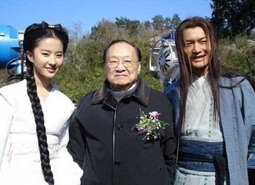 Tang lễ nhà văn Kim Dung được tổ chức riêng tư theo di nguyện