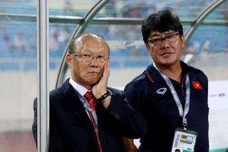 """""""Thần tài"""" Dương Vũ Lâm làm trưởng đoàn ở AFF Cup"""