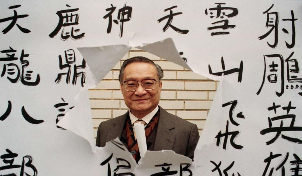 Kim Dung lừng lẫy ở châu Á nhưng vô danh tại phương Tây?