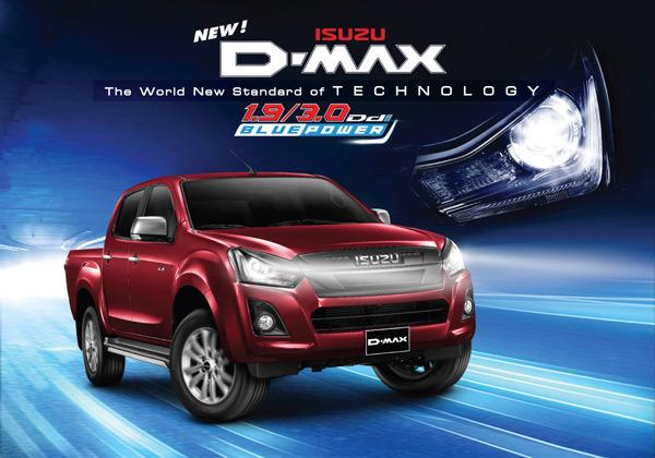 Isuzu D-MAX mới 2018 - Sự đầu tư 'đáng tiền'