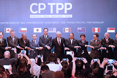 Ông Vũ Tiến Lộc: CPTPP cũng gây lo lắng khôn nguôi