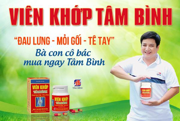 NSƯT Chí Trung trở thành đại diện thương hiệu Tâm Bình