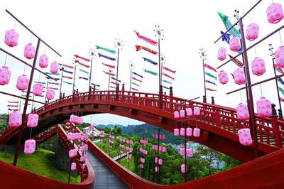 Lễ hội Nhật Bản siêu hấp dẫn ở Hạ Long