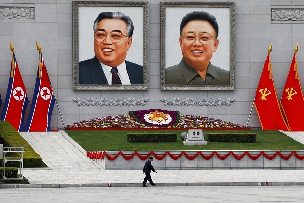 Chân dung 'chính thức đầu tiên' của Kim Jong Un