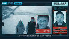 Trung Quốc ứng dụng AI để theo dõi cử chỉ của người dân