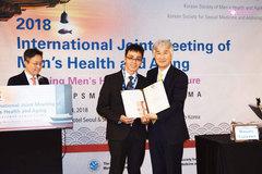 Bệnh viện Quốc tế Phương Châu nhận giải thưởng tại Hàn Quốc