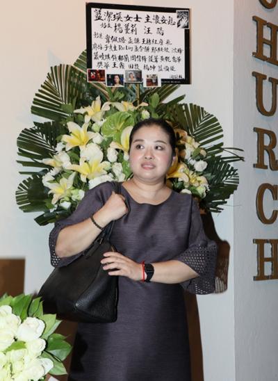 Trương Vệ Kiện và dàn sao tiễn biệt 'ngọc nữ tâm thần' lần cuối