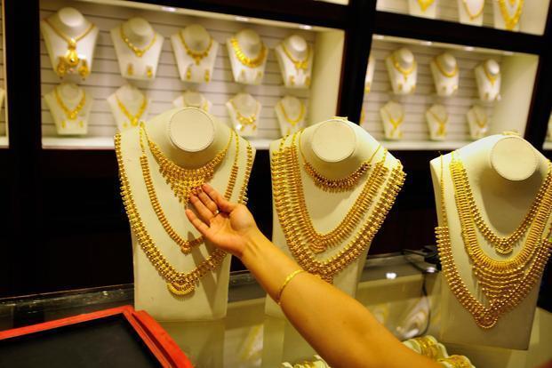 '. Giá vàng hôm nay 18/11: Thời điểm hấp dẫn, vàng tăng giá mạnh .'