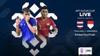 Thái Lan 0-0 Indonesia: Đôi công hấp dẫn (H1)