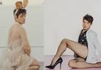 Sao nam 'Sinh vật huyền bí' mặc đồ lót nữ chụp hình cho Playboy