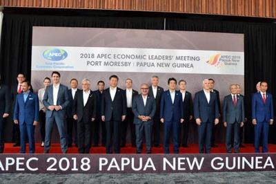 Vì sao hội nghị thượng đỉnh APEC không ra tuyên bố chung?