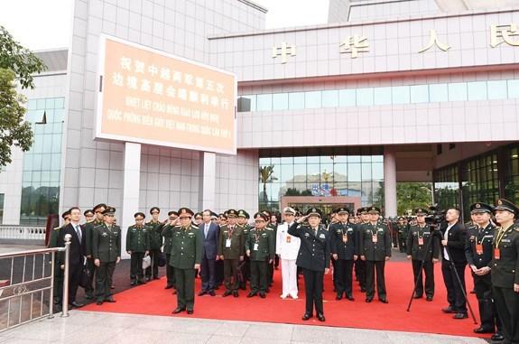 Việt-Trung,Việt Nam-Trung Quốc,quan hệ Việt Trung,Bộ trưởng Ngô Xuân Lịch,Ngô Xuân Lịch