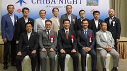 Tỉnh Chiba giới thiệu du lịch tại Việt Nam