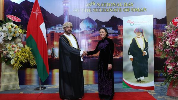 Oman,Đại sứ