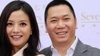 Vợ chồng Triệu Vy đối diện kiện tụng, xử phạt vì sai phạm tài chính