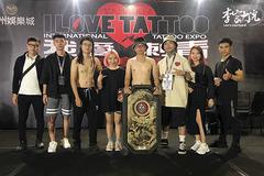 Chàng trai Hà Nội giành giải nhất xăm hình tại Đài Loan