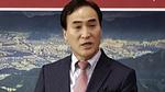 Interpol chính thức có 'Sếp' mới