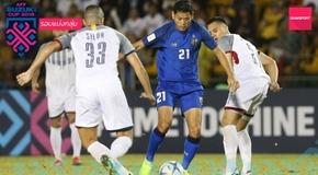 Philippines 0-1 Thái Lan: Supachai mở tỷ số (hiệp 2)