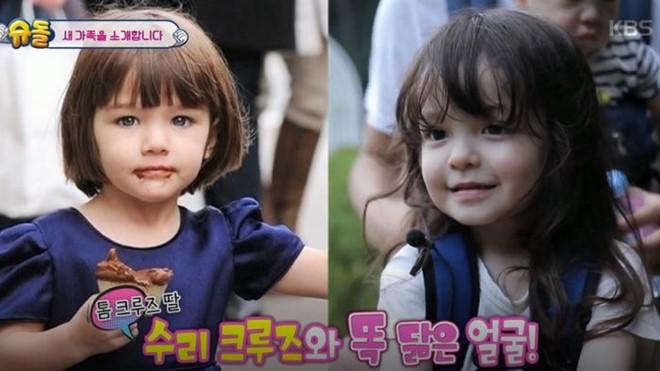 Hàn Quốc,Bé gái,Cầu thủ,Park Joo-ho