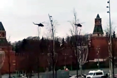 """Những trực thăng bí ẩn chở hàng """"mật"""" rời Điện Kremlin"""