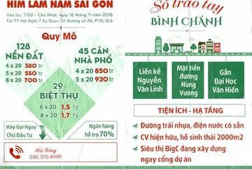 'Him Lam bị mạo danh Dự án Him Lam Bình Chánh'
