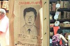 Đủ trò 'khủng bố thực phẩm': 'Quái vật' hạ độc kẹo Nhật