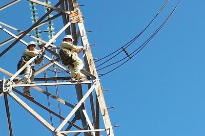Giá điện tăng: EVN thu gần 1 tỷ USD, vẫn kêu chưa đủ