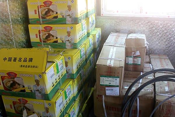 Quảng Ninh: Bắt quả tang cơ sở chế biến 20 tấn lòng lợn tẩm ướp hóa chất