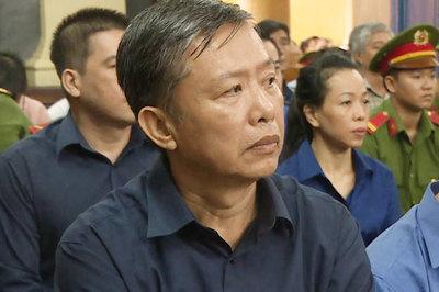 Vay vàng của Trần Phương Bình, cựu trung tá công an 'dính chàm'