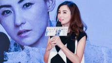 Trương Bá Chi sinh con cho triệu phú Singapore 65 tuổi