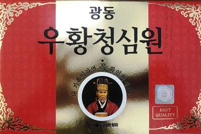 Hoa mắt với 'An cung' Hàn Quốc không rõ nguồn gốc