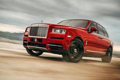 Chiêm ngưỡng Rolls-Royce Cullinan, ô tô SUV siêu sang