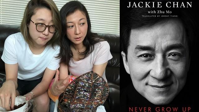 Thành Long từng ngủ với gái mại dâm, chi 2 triệu USD lấy lòng gái trẻ