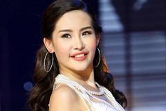 Cục chưa đồng ý hồ sơ xin phép dự Miss Intercontinental 2018 của Ngân Anh