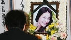 Cựu bộ trưởng Tư pháp Hàn bị nghi dính líu tới 'bê bối tình dục Jang Ja Yeon'