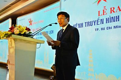 VOV ra mắt Kênh truyền hình chuyên biệt về Văn hoá - Du lịch